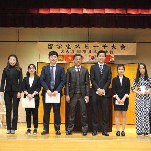 2月10日にスピーチ大会が行われました。