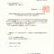 愛知県内日本語教育機関 第1号!「海外大学卒業外国人留学生就職活動支援事業」の利用校として愛知県より認定
